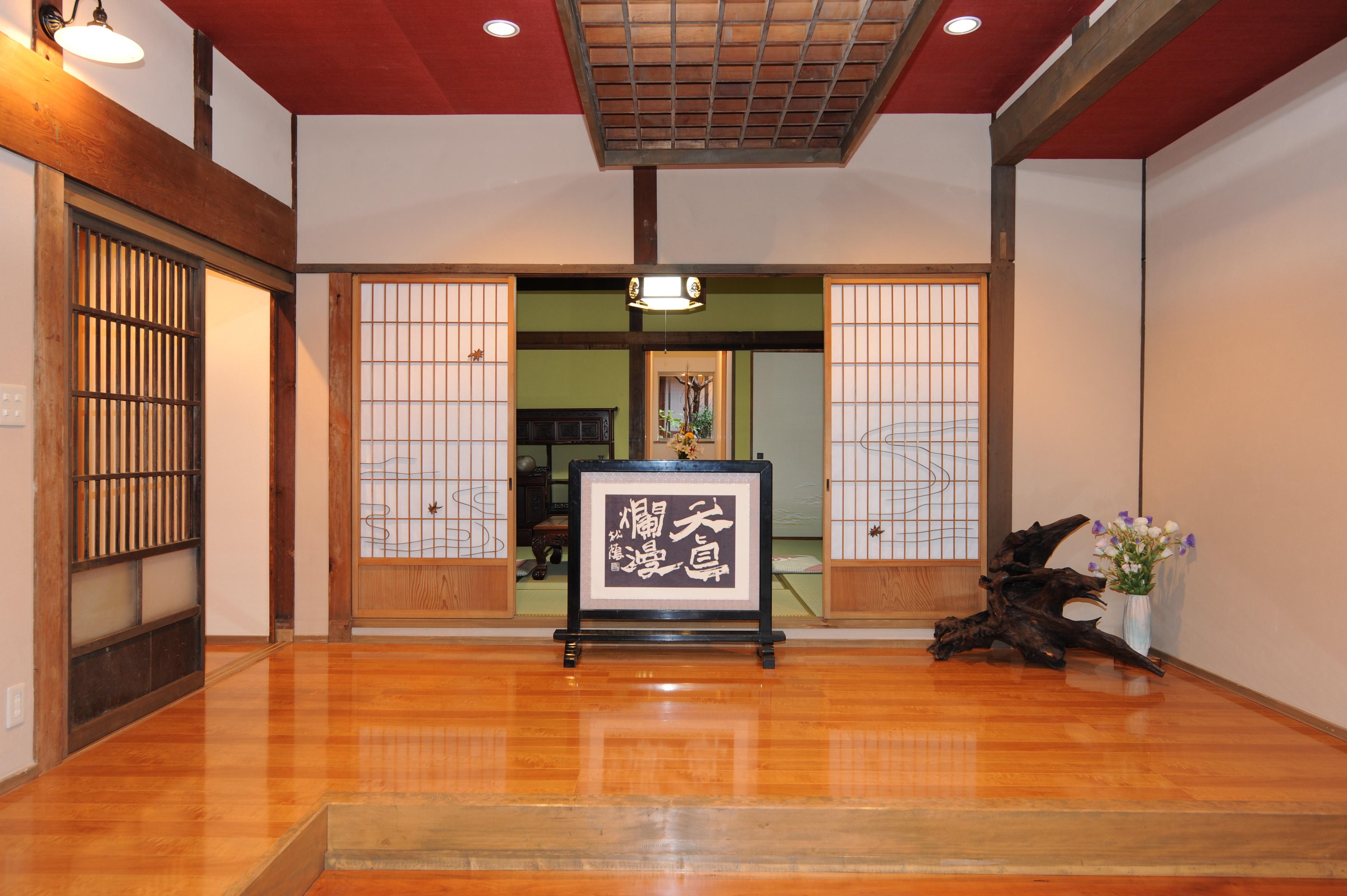 Mudah Desain Rumah Minimalis Ala Jepang 34 Tentang Ide Merancang Interior Rumah untuk Desain Rumah Minimalis Ala Jepang